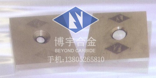 Automatic machine alloy blades