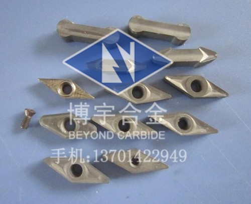 Shaped carbide blade
