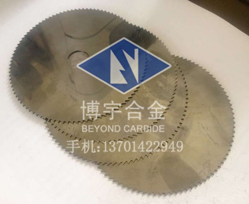 Carbide Wafer